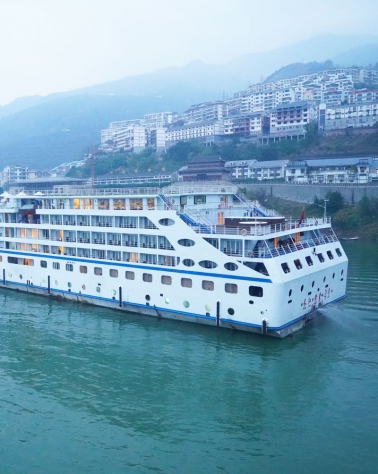 Yangtze River Cruise & Excursion